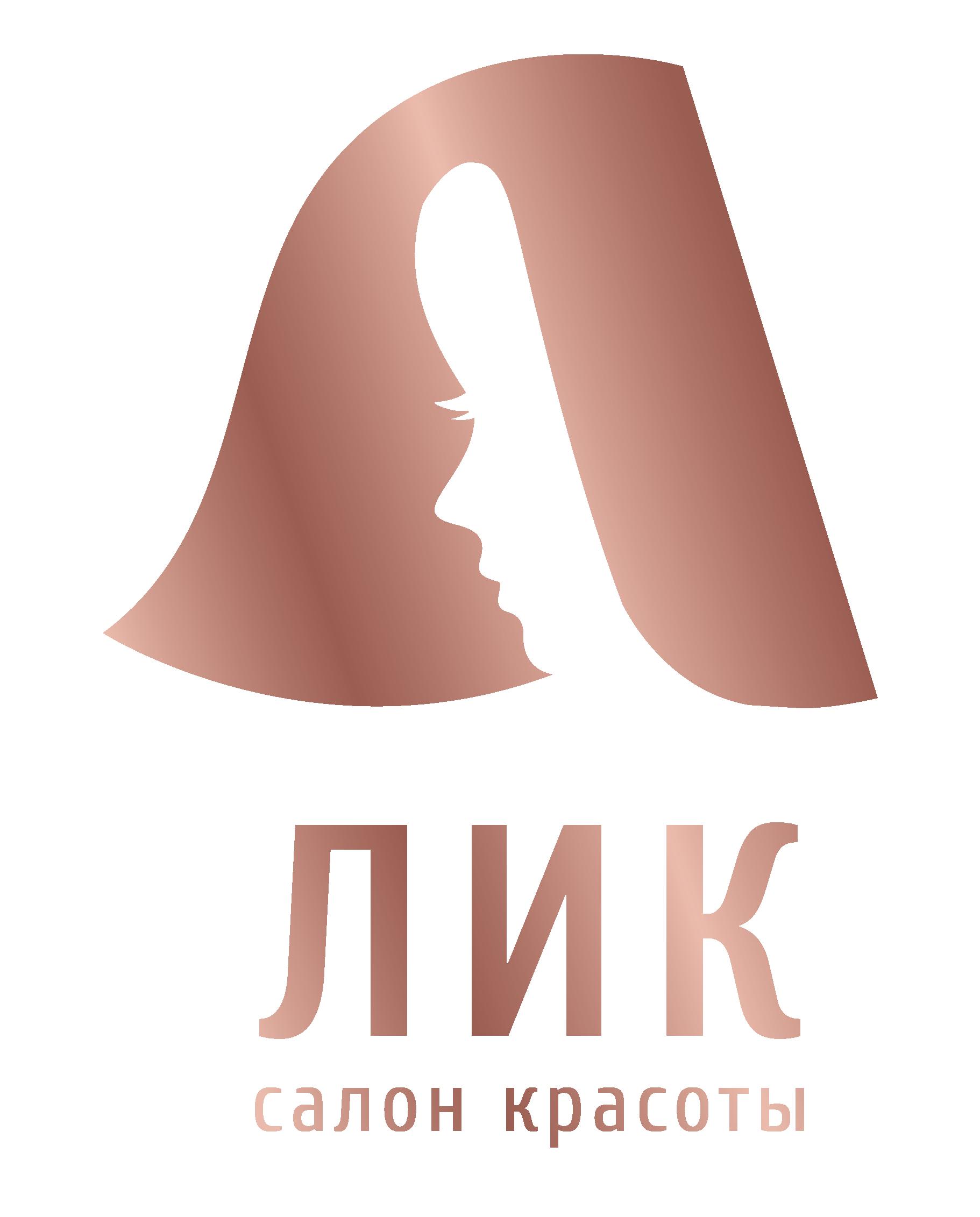 салон магазин профессиональной косметики